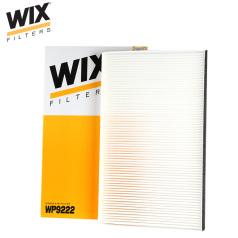 维克斯空调滤清器WP9222,(不含碳) 奔驰唯雅诺2.5 WIX/维克斯滤清器