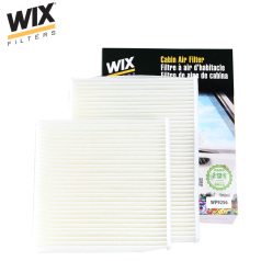 维克斯空调滤清器WP9256,(不含碳) 标致2008(2014- )大小两只装 WIX/维克斯滤清器