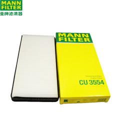 曼牌空调滤清器MPCU 3554 ,福特老嘉年华1.3 1.6L(03-09)