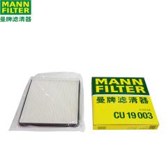 曼牌空调滤清器MPCU 19 003,比亚迪F3 1.5 1.6 1.8(05-) F3R 1.5(08-) F3DM 1.0(10-)