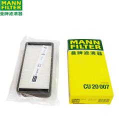曼牌空调滤清器MPCU 20 007 ,大众老桑塔纳2000 3000志俊VISTA(96-12)