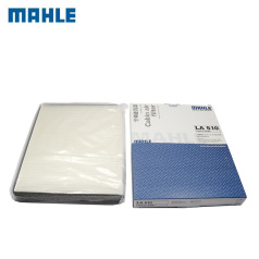 ML FLA510WT 马勒空调滤清器LA 510华晨汽车中华尊驰/骏捷/酷宝/V5/SY/H530, 金杯S50 2.0/2.4