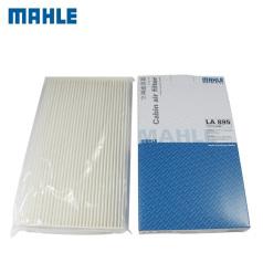 ML FLA895T 馬勒空調濾清器LA 895日產騏達1.6/1.6T
