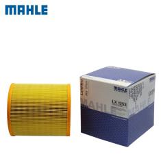 ML FLX1253T 马勒空气滤清器LX 1253奥迪A4 2.0T, A6L 2.0T