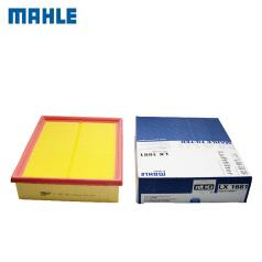 ML 203169WT 马勒空气滤清器LX 1681大众帕萨特B5, 奥迪A6 1.8, 1.8T, 2.4, 2.8