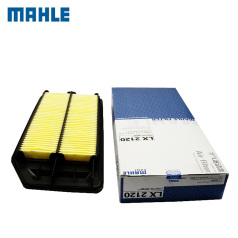 ML FLX2120T 馬勒空氣濾清器LX 2120本田和豐田雅閣Ⅷ2.4/2.0(03)