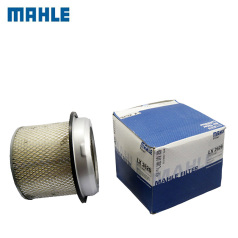 ML FLX2626T 马勒空气滤清器LX 2626东南汽车得利卡微面2.0/2.4, 富利卡MPV2.0