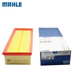 ML FLX2717T 马勒空气滤清器LX 2717大众速腾1.8T, 迈腾1.8T/2.0T, 大众CC 1.8/2.0