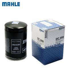 ML 201003WT 马勒机油滤清器OC 489大众捷达,桑塔纳(2000、2VQS和3000)
