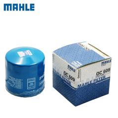 ML FOC609T 马勒机油滤清器OC 609本田和丰田雅阁2.2(94-97)/2.2新款/2.3, 思域1.8, 奥德赛3.0