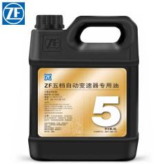 ZF采埃孚 5HP 5档自动变速箱 采埃孚波箱油 4升装 ZFS67109017401 (6支/箱)