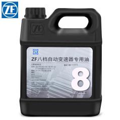 ZF采埃孚 8HP 8档自动变速箱 采埃孚波箱油 4升装 ZFS67109031401 (6支/箱)
