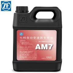 ZF采埃孚 AM7 奔驰7档自动变速箱 采埃孚波箱油 4升装 ZFFS1213400401 (6支/箱)