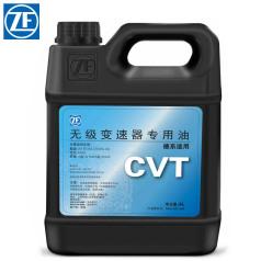 ZF采埃孚 CVT 奥迪7档无极变速箱 采埃孚波箱油 4升装 ZFFS1260100401 (6支/箱)