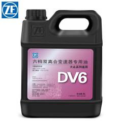 ZF采埃孚 DV6 大众6档双离合变速箱 采埃孚波箱油 4升装 ZFGS1218200401 (6支/箱)