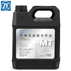 ZF采埃孚 MT 大众手动机械变速箱 采埃孚波箱油 4升装 ZFFS0708000401 (6支/箱)