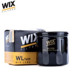 維克斯機油濾清器WL7459,福特福克斯1.6(2012- ) WIX/維克斯濾清器