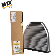 维克斯空调滤清器49357,(含碳) 北京奔驰C200K/C280/C230 E350/GLK300/GLK350(2008.10- ) WIX/维克斯滤清器