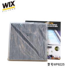 維克斯空調濾清器WP9225,(含碳) 飛度1.5L(2003- )本田CR-V 2.0/2.4(2004- ) WIX/維克斯濾清器