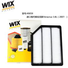 维克斯空气滤清器49059,进口现代维拉克斯Veracruz 3.8L(2007- ) WIX/维克斯滤清器