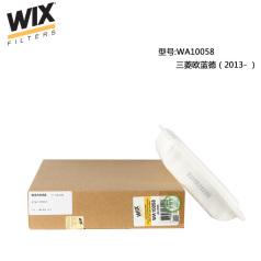 维克斯空气滤清器WA10058,三菱欧蓝德(2013- ) WIX/维克斯滤清器