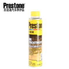 百適通AS1800C02潤滑系統保護劑 300ML (24支/箱,請按箱購買)