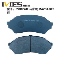 SV1D798F 赛威驰刹车片 D798 马自达 Mazda 323 赛威驰前刹车片