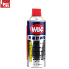 标榜五福松锈灵 400ML 防锈润滑剂 B-7291螺栓松动剂除锈剂 (24支/箱)