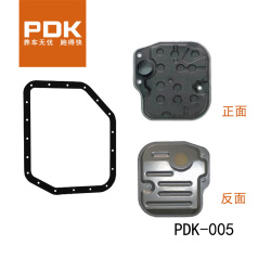 PDK-005 PDK滤芯套装005 滤网油底垫套装 花冠/卡罗拉/新威驰/塞利卡/雅力