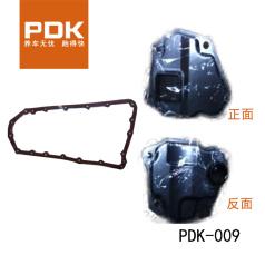 PDK-009 PDK滤芯套装009 滤网油底垫套装 轩逸2.0L/CVT