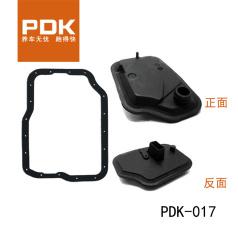 PDK-017 PDK滤芯套装017 滤网油底垫套装 马六 5速/奔腾 5速