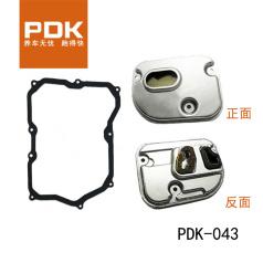 PDK-043 PDK滤芯套装043 滤网油底垫套装 途观