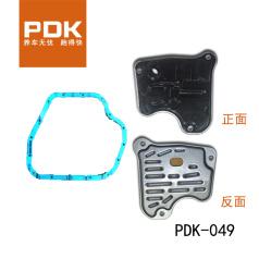 PDK-049 PDK滤芯套装049 滤网油底垫套装 卡罗拉1.8/逸致 CVT无级变速箱