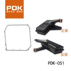PDK-051 PDK滤芯套装051 滤网油底垫套装 奥迪A4/A5/A6/A7/Q5