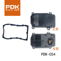 PDK-054 PDK滤芯套装054 滤网套装 奥迪Q7/途锐