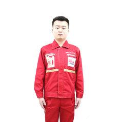 殼牌金裝極凈長袖工衣套裝 紅色