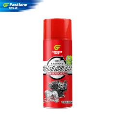 快車道阻風門化清劑 快車道化油器清洗劑 450ML 24瓶/箱 快車道化清劑