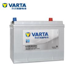 WE0100021 瓦爾塔(銀標)D26-80R-T2H 80Ah 90D26R 瓦爾塔蓄電池