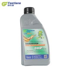 快车道-连顺自动变速箱油 ATF-8-8HP 8速波箱油 绿色 (12瓶/箱,请按箱购买) 满足采埃孚ZF8HP/9HP自动变速箱用油要求