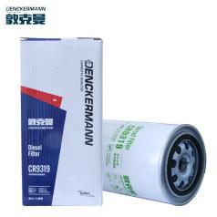 敦克曼柴油精滤器 CR9319 敦克曼精滤 (24只/箱) 东风1025BF11-020 康明斯4897833 环球UC-5920 BBCX0816E  达菲特2000111 弗列加FF5485