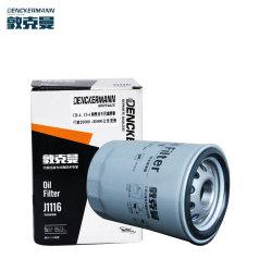 敦克曼机油滤清器 J1116 机滤 机油格 (15只/箱) 玉柴M3000-1012240A JX1012 JX1011B