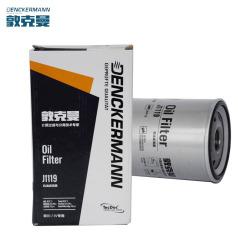 敦克曼机油滤清器 J1119 机滤 机油格 (15只/箱) 曼牌W11170/12 平原JLX-405 重汽型号VG1246070031 环球UJ-1039C 弗列加LF16285 潍柴612630010239
