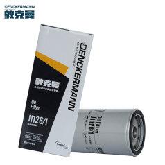 敦克曼机油滤清器 J1126/1 机滤 机油格 (12只/箱) 东风雷诺D5000681013  弗列加LF16175 弗列加LF16107