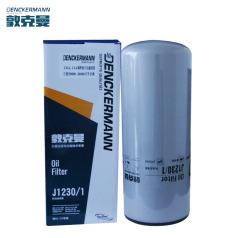 敦克曼机油滤清器 J1230/1 机滤 机油格 (12只/箱) 平原JLX-350 宝德威BD7309 康明斯3401544 唐纳森P553000 弗列加LF9009