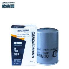 敦克曼机油滤清器 J9313 机滤 机油格 (24只/箱) 锡柴1012010-29D不带帽 BBJX0810A4 弗列加LF16008 平原JLX-296S