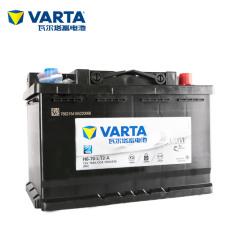 WE0300002瓦爾塔(銀標)AGM H6-70-L-T2-A-(70AH) 瓦爾塔蓄電池 瓦爾塔銀標 瓦爾塔電池