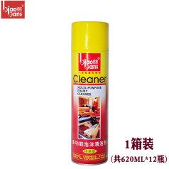 标榜多功能泡沫清洁剂/无刷 B-1191 一箱装万能泡沫清洗剂 (共620ML*12瓶)
