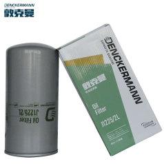 敦克曼机油滤清器 J1225/2L 机滤 机油格 (12只/箱) 康明斯3696820 弗列加LF17500