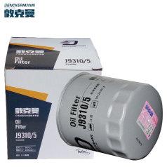 敦克曼机油滤清器 J9310/5 机滤 机油格 (30只/箱) 平原JLX-352Q 五十铃8-97049708-1 江铃1012160TA