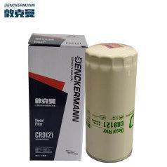 敦克曼柴油精滤器 CR9121 敦克曼精滤 (12只/箱) 环球UC-4933 原件型号5041995510